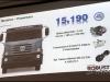 Volkswagen_Robust_2018_Motorweb_Argentina_11